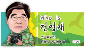 Who is 전영재